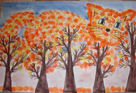 Картинки про осень для детей 5 класса